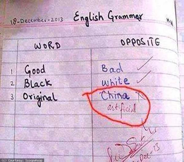 funny-grammar