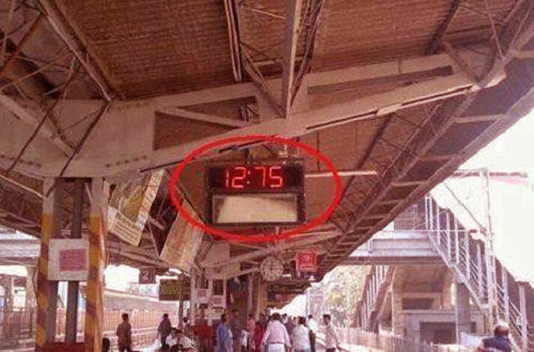 indian-railway-standard-time