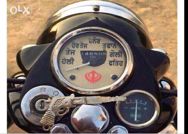 punjabi-speedometer
