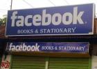 facebook-store-in-india