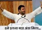 rahul-gandhi-joke