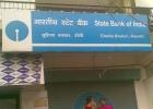 sbi-branch