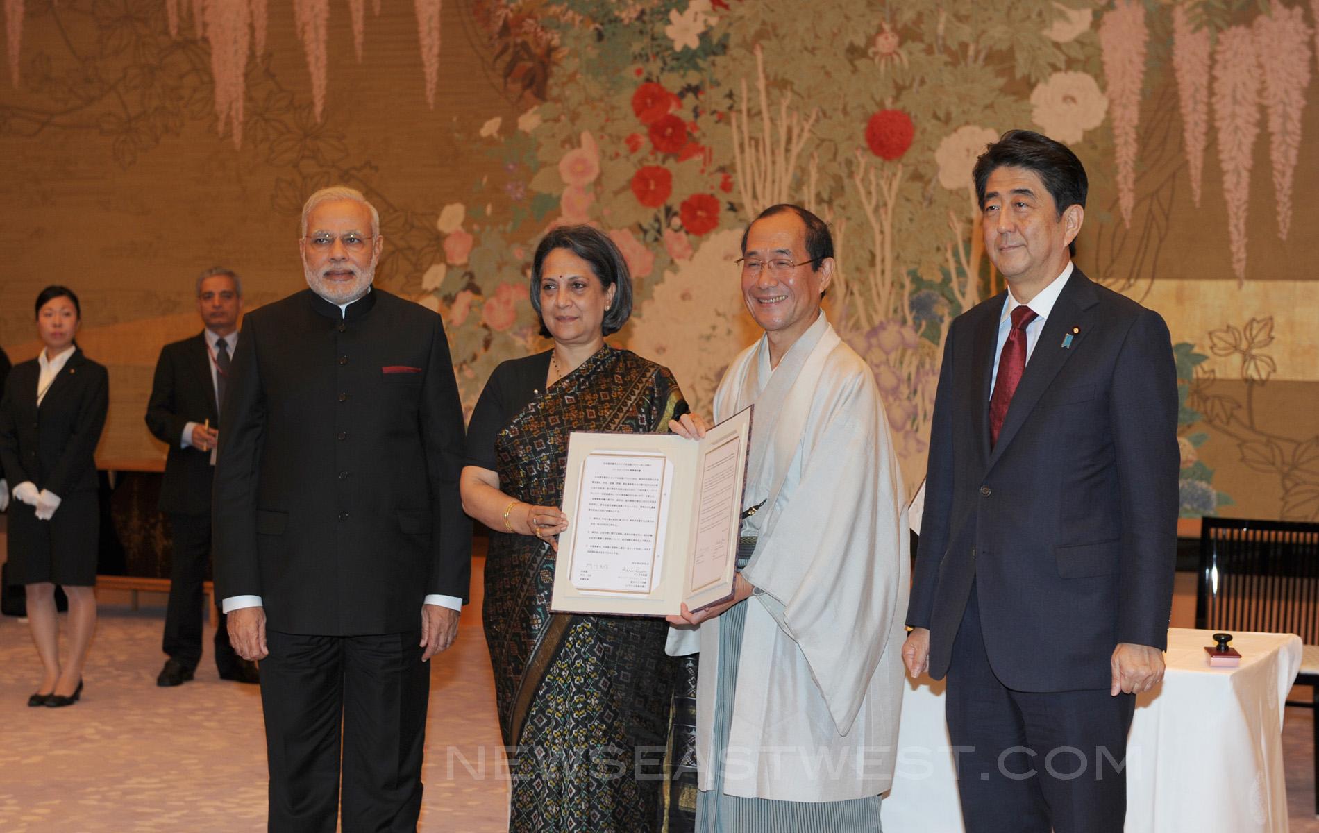 Varanasi- Kyoto Partner City agreement