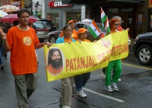Even Baba Ramdev was there...