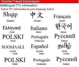 Why multilingualism of Canada is its great asset
