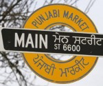 The sign of Punjabi Market in Vancouver