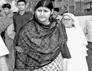 Afzal Guru's wife