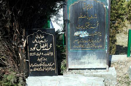Afzal Guru Maqbool Bhat