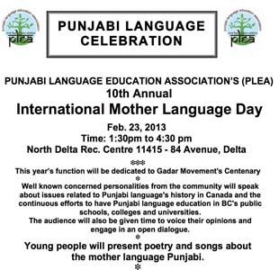 Punjabi Language Celebration on Feb 23