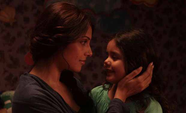 Bipasha in the film Aatma