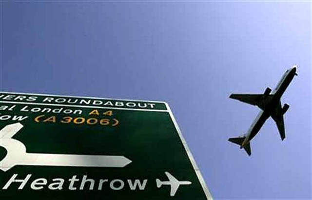 London arrival