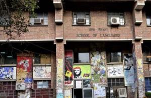 JNU School of Languages