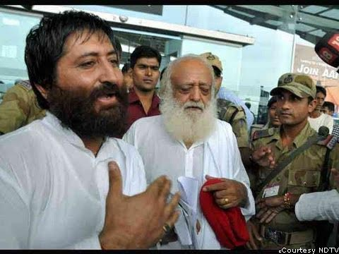 Asaram Bapu seen with his son