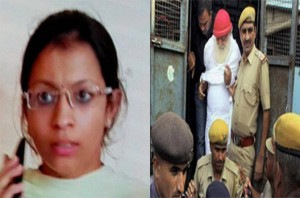 Godman's aide Shilpi (to the left in this picture) allegedly sent the minor girl to the godman from Chhindwada in August