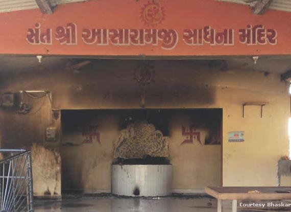 Asaram Basu's ashram