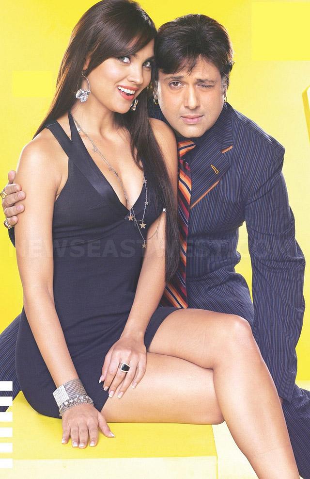 Govinda seen with actress Lara Dutta