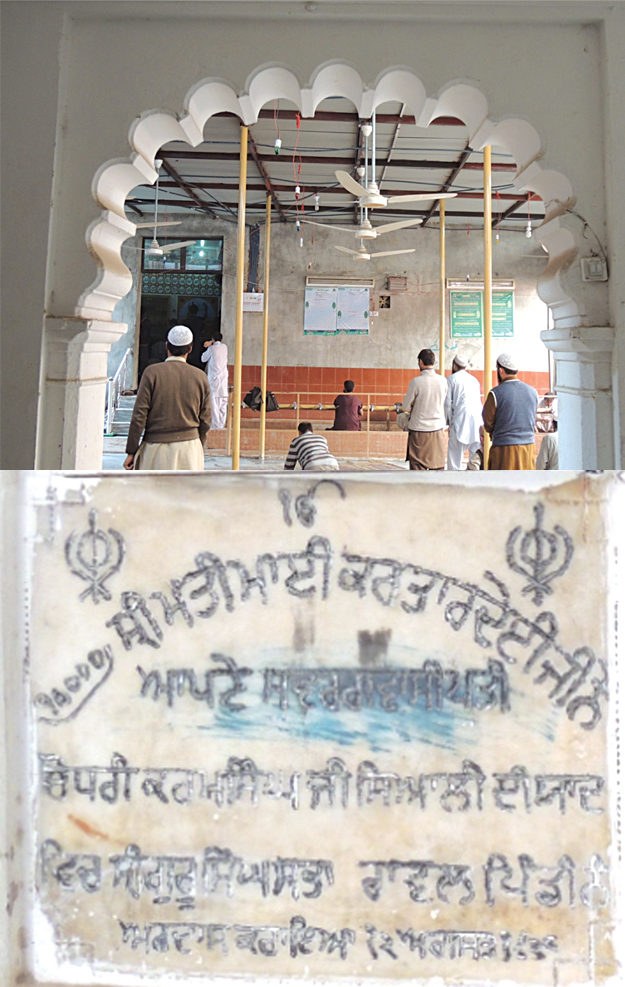The plaque of a Rawalpindi gurdwara  which is now used as a boys school. Its palki is lying in the main hall of the school.