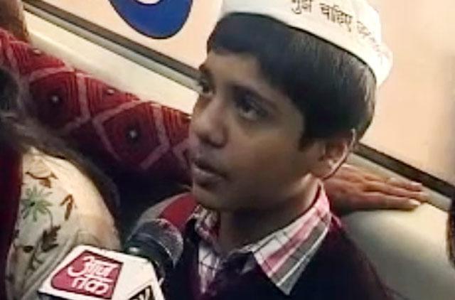 Pulkit Kejriwal - son of Arvind Kejriwal