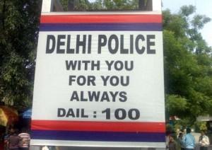 delhi police motto