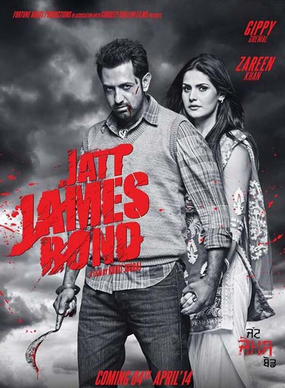 Second poster of Jatt James Bond