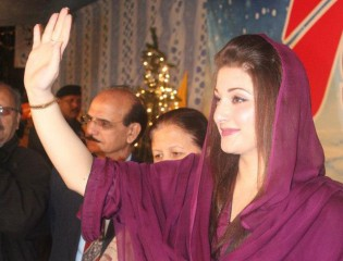 Mariam Sharif, daughter of Pakistani Prime Minister Nawaz Sharif