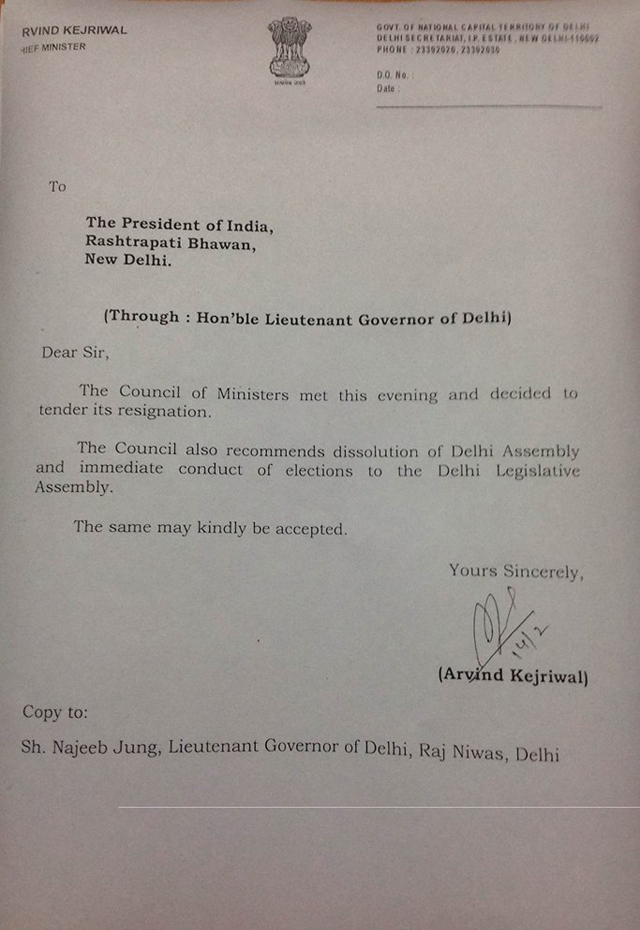 Kejriwal's letter of resignation