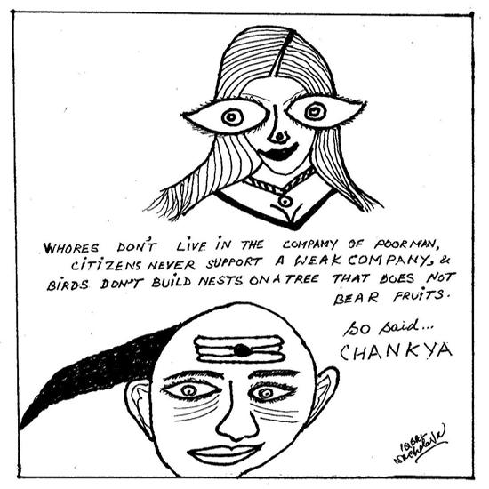 mytoons chanakya