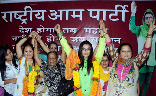 Rakhi Sawant party