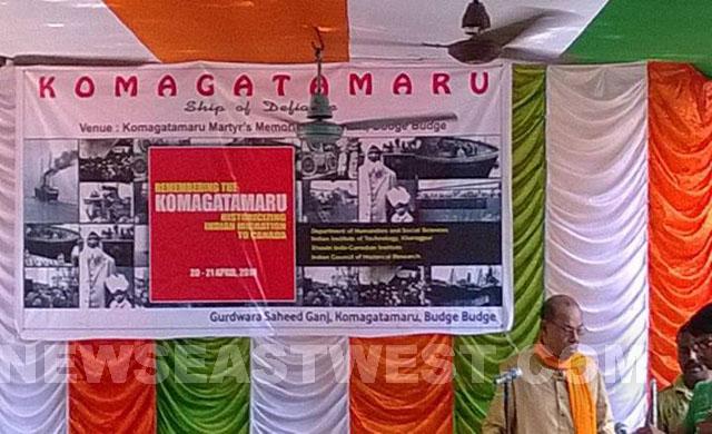 Komagata Maru workshop by IIT Kharagpur
