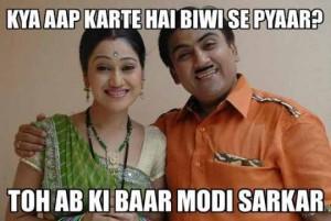 Modi Sarkar, Is Bar