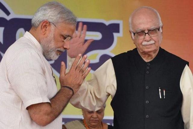 Modi Advani