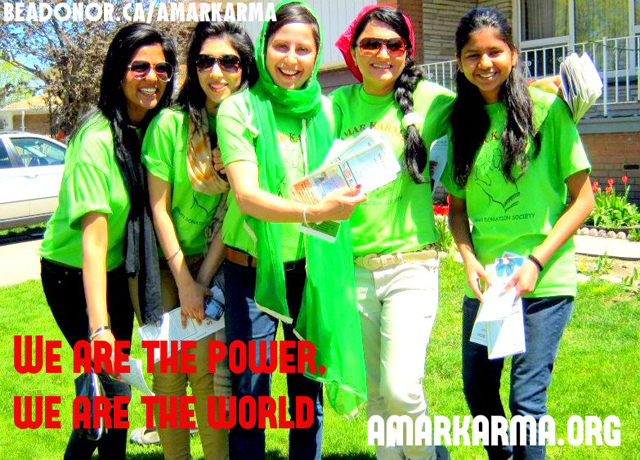 Team Amar Karma