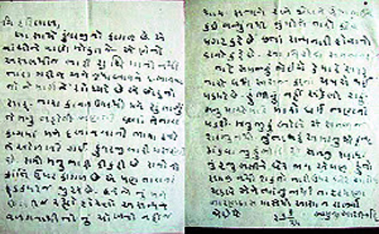 Gandhi's eldest son Hiralal `raped' his own daughter
