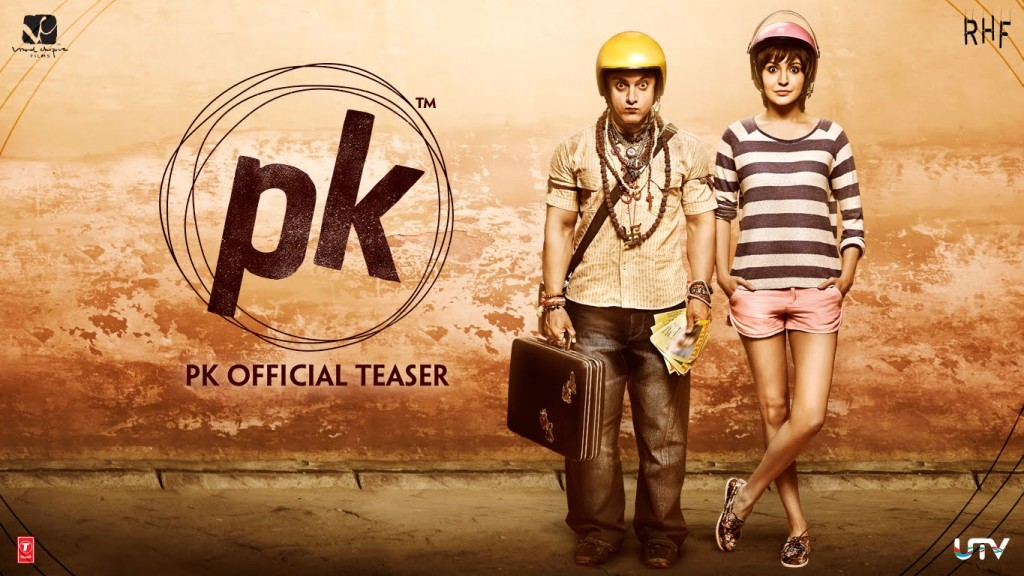 PK official teaser released