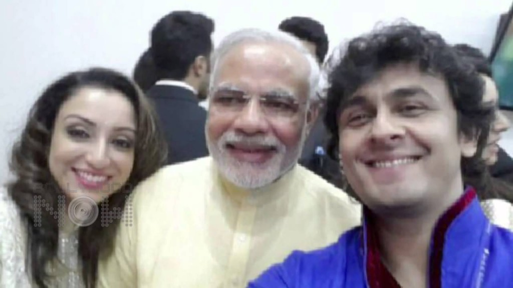 Sonam, other Bollywood celebs in selfies with Prime Minister Modi