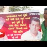 Salman Khan fan goes on hunger-strike