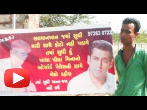 Salman Khan fan goes on hunger-strike