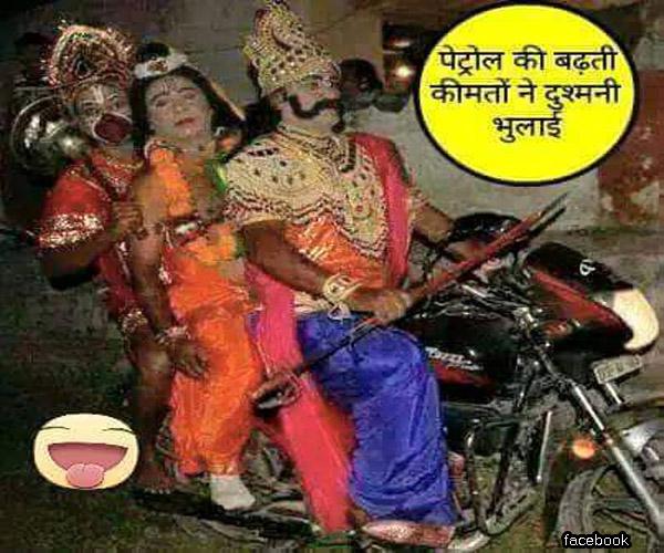 Rama and Ravana in Kalyug