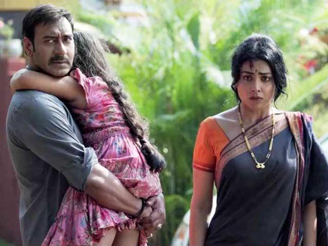 Drishyam (2015) Full Movie Download - CooLMovieZ