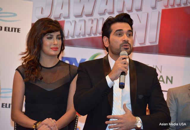 Jawani Phir Nahi Ani premiere