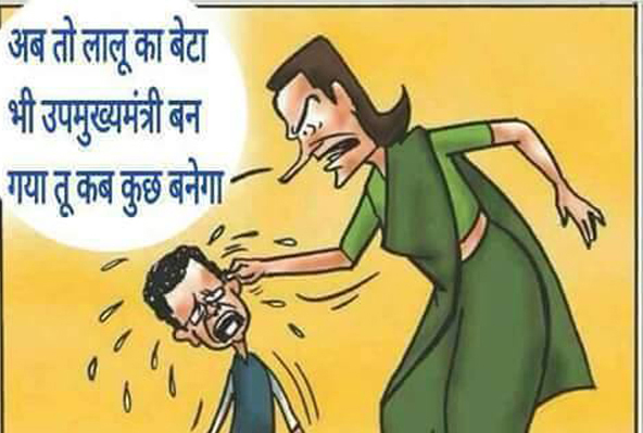 Sonia and son Rahul Gandhi