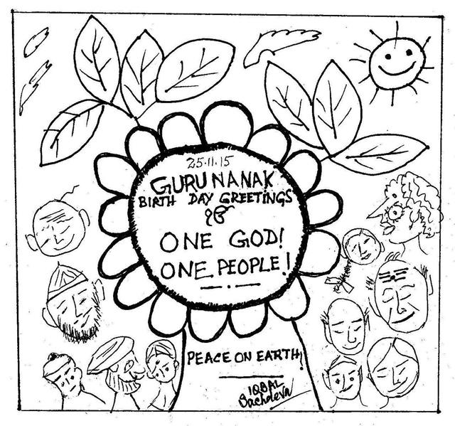 Guru Nanak's message