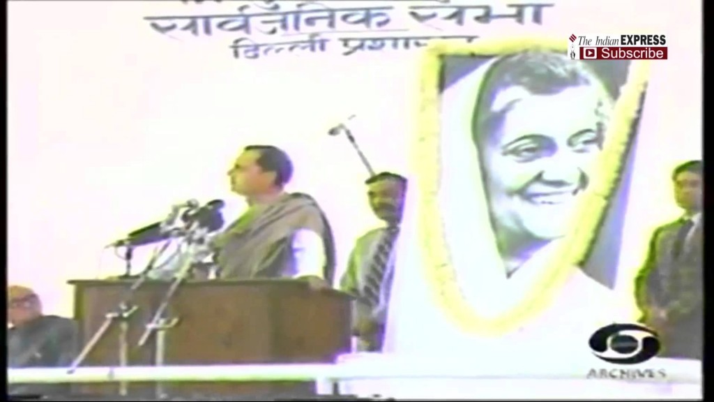 New video of Rajiv Gandhi about 1984 riots comes in handy for BJP
