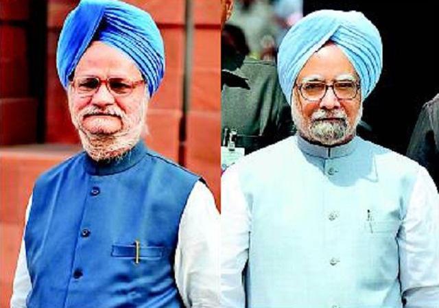 Manmohan Singh lookalike