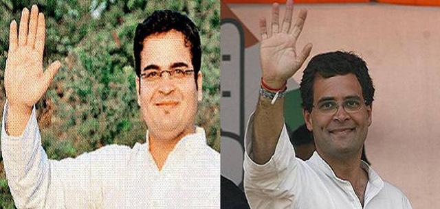 Rahul Gandhi lookalike