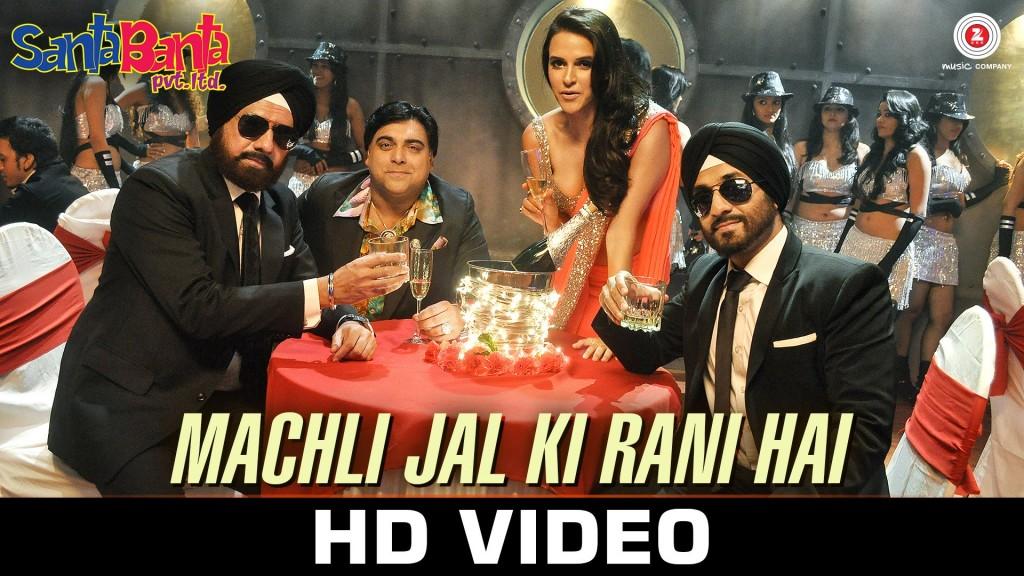 Machli Jal Ki Rani song
