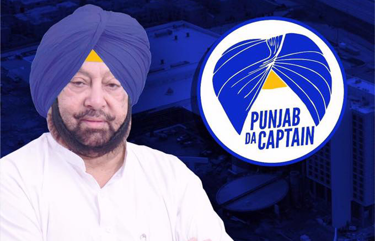Angry Capt Amarinder Singh refuses to meet Canadian high commissioner Nadir Patel