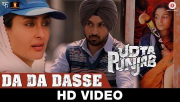 Da Da Dasse song from Udta Punjab