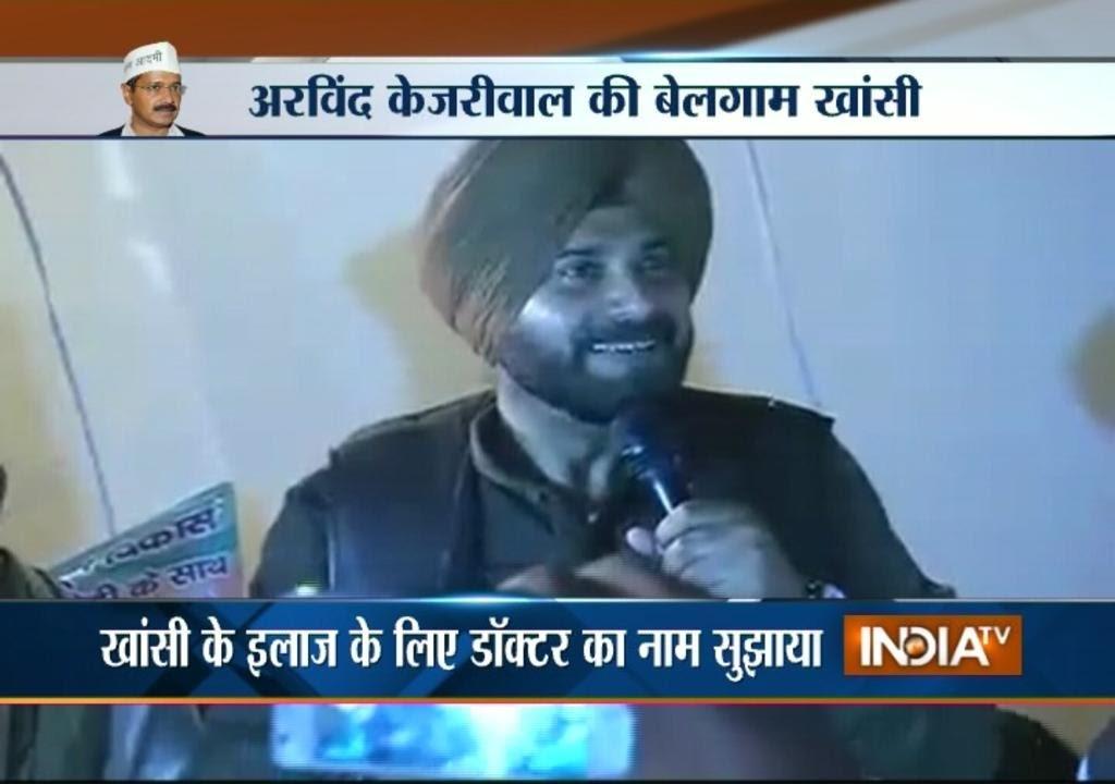 When Navjot Sidhu made fun of Kejriwal