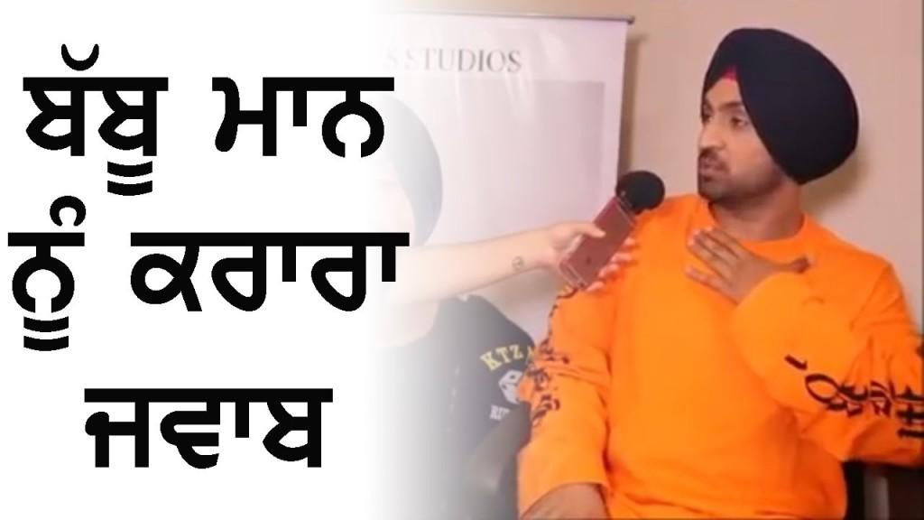 Punjabi singers in war: Babbu Mann vs Diljit Dosanjh